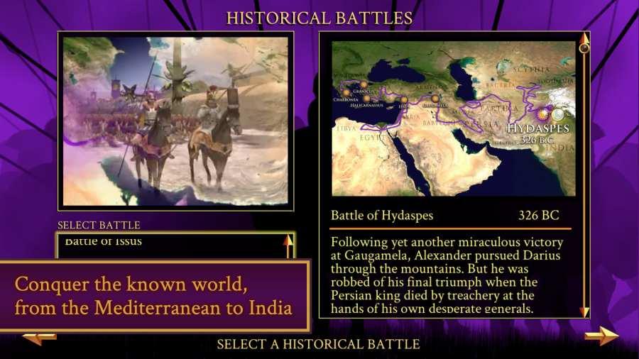 罗马:全面战争-亚历山大截图1
