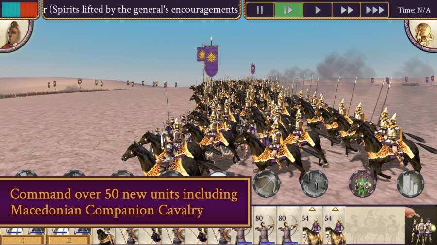 罗马:全面战争-亚历山大截图2
