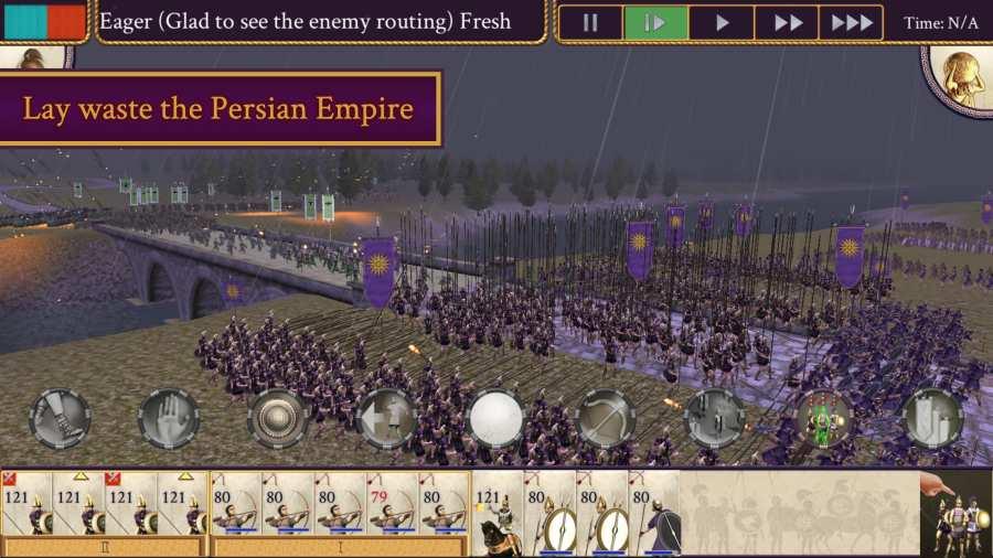 罗马:全面战争-亚历山大截图4