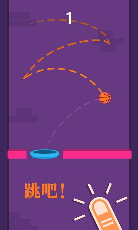 歡樂籃球截圖2