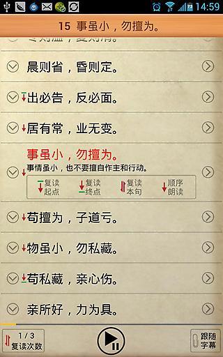 Yiting Wu | Facebook