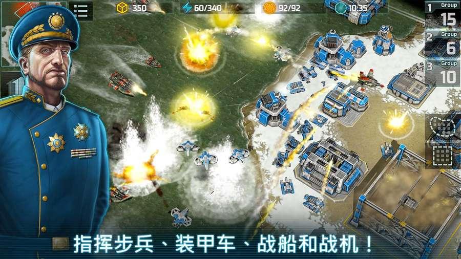 战争艺术3:全球冲突