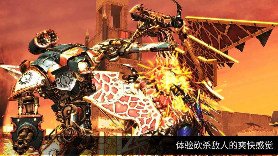 战锤40K:自由之刃 Warhammer 40,000:截图3