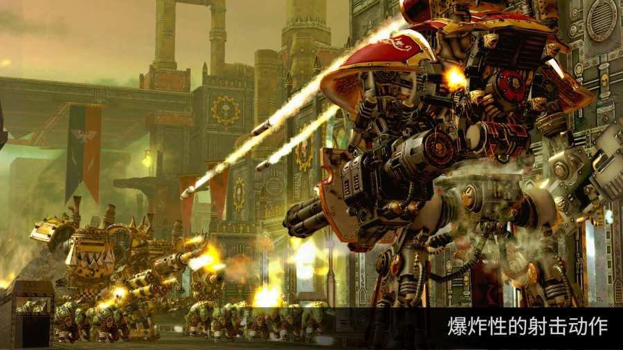 战锤40K:自由之刃 Warhammer 40,000:截图4