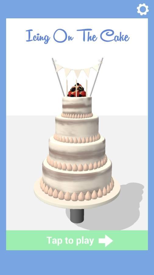 我做蛋糕贼6截图2