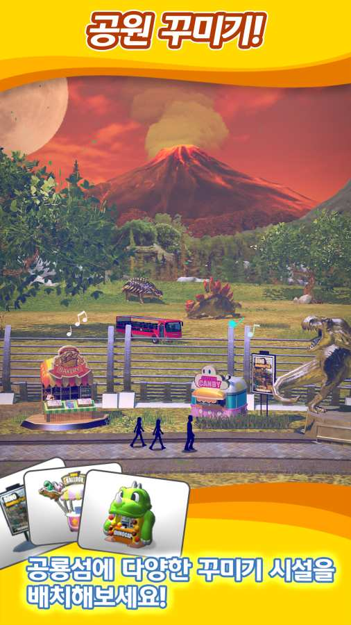 放置恐龙大亨截图3