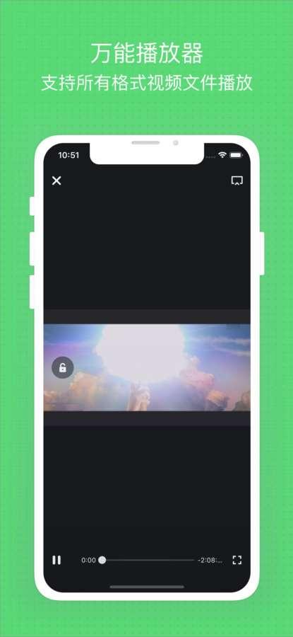 hPlayer - 功能强大的本地视频播放器截图0