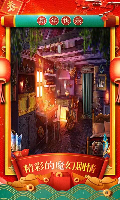 密室逃脱影城之谜4截图1