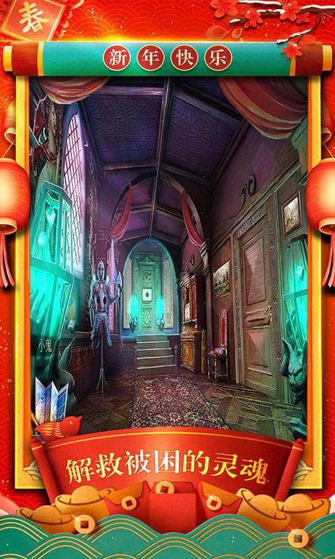 密室逃脱影城之谜4截图2