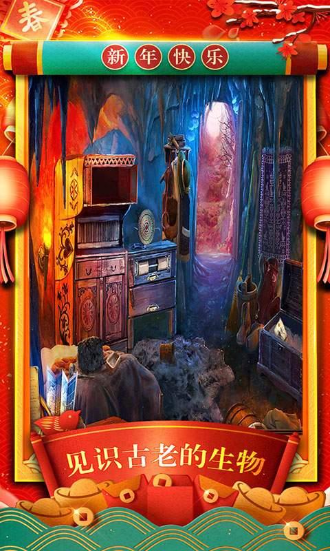 密室逃脱影城之谜4截图3