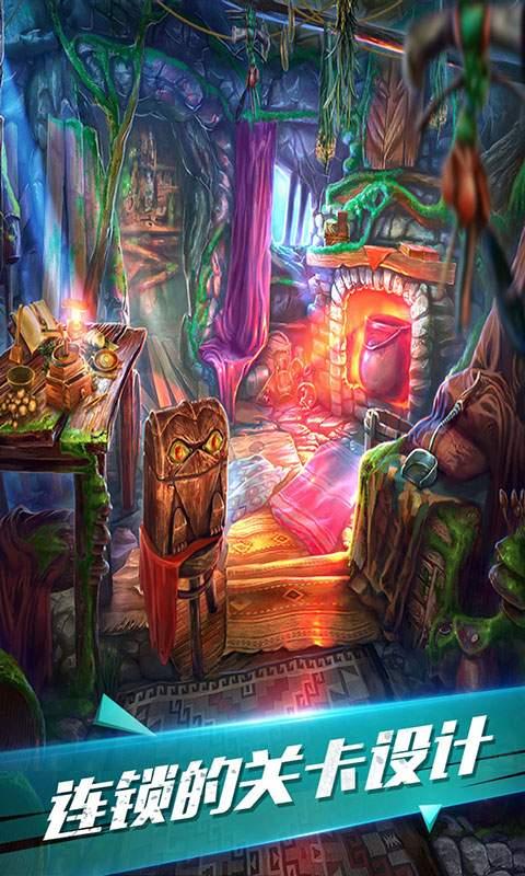 密室逃脱古堡迷城2截图1