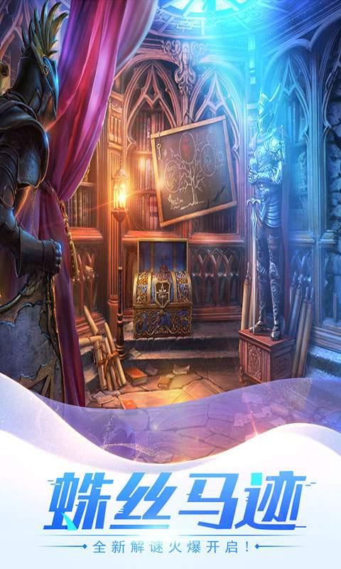 密室逃脱15神秘宫殿截图0