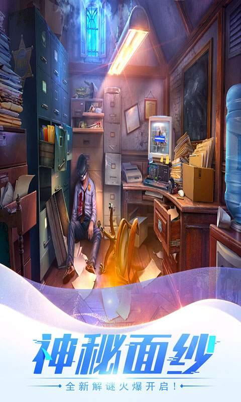 密室逃脱15神秘宫殿截图2