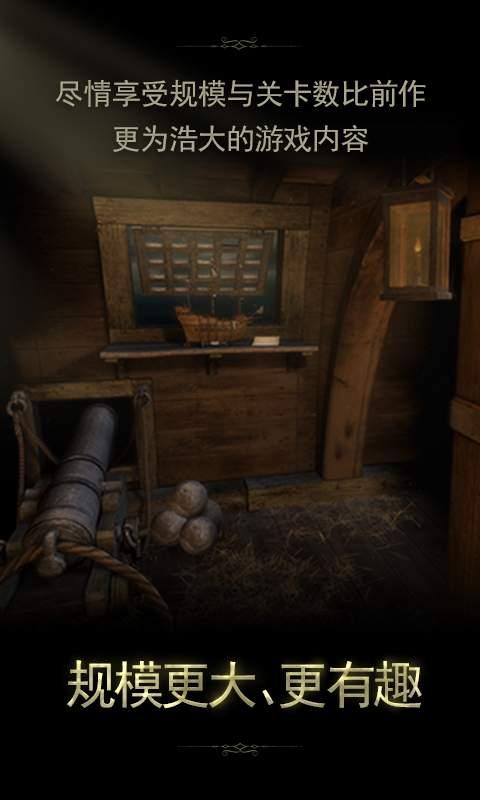 已上锁的房间2截图2
