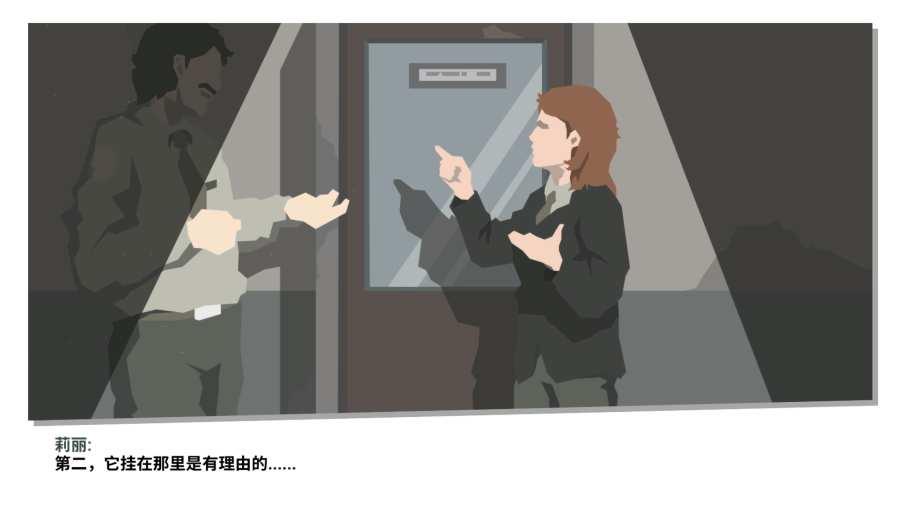 这就是警察2截图3