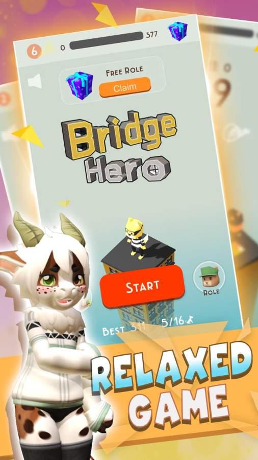 英雄之橋截圖0