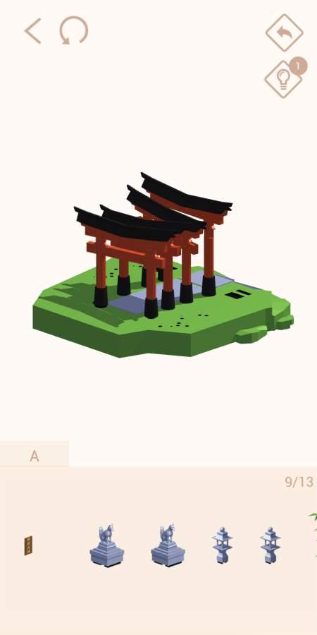 口袋世界3D截图2