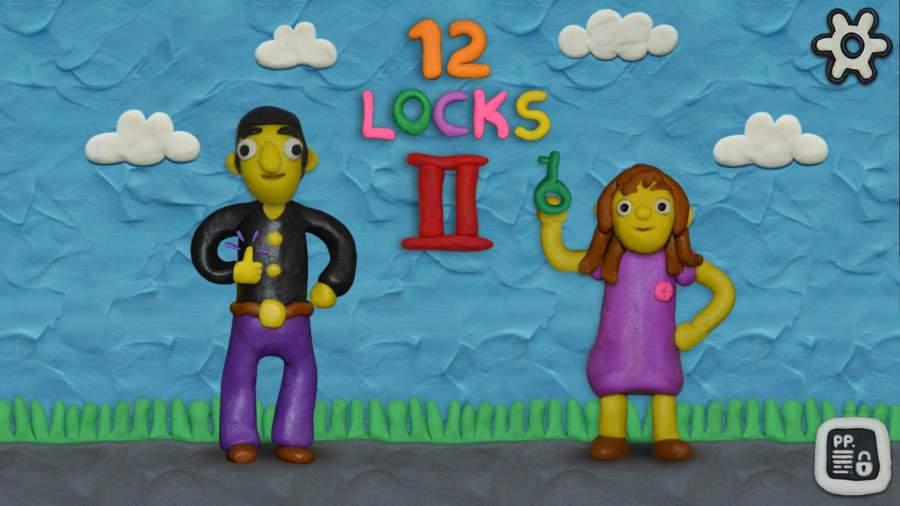 十二把锁2截图3