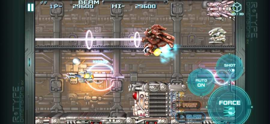 异形战机:重制版截图1