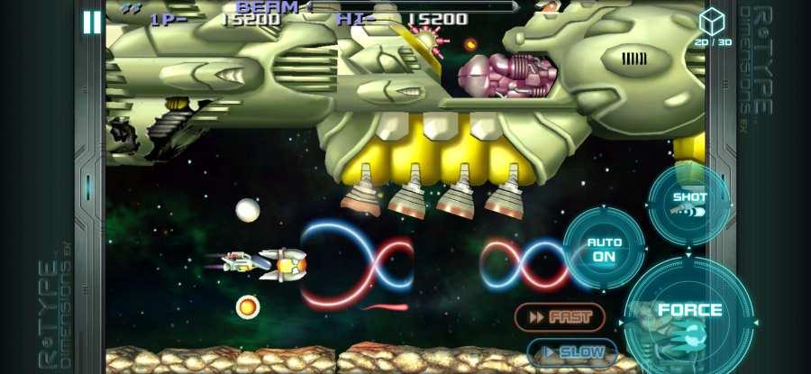 异形战机:重制版截图4