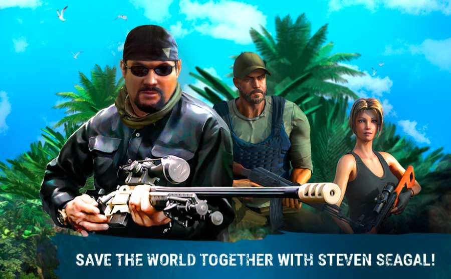 史蒂文西格尔的群岛生存