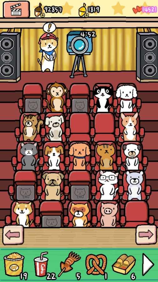動物劇場截圖3