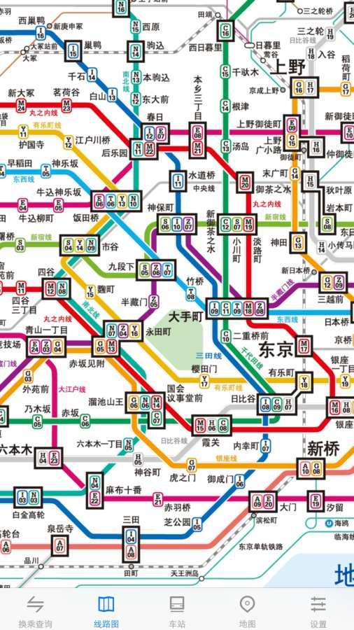 东京地铁通截图0