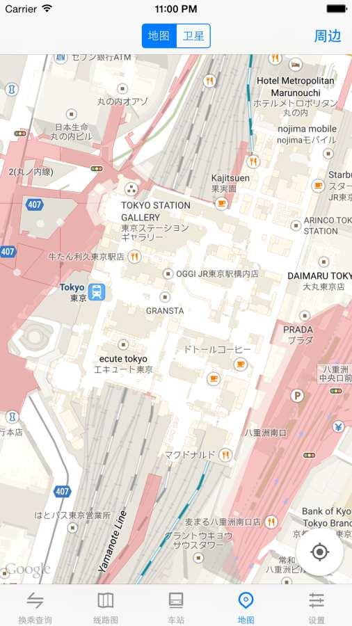 东京地铁通截图4