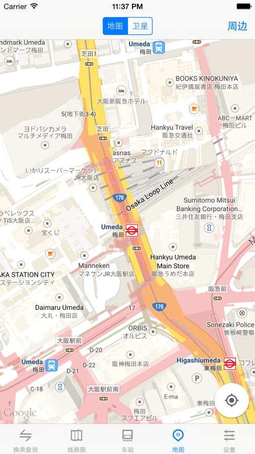 大阪地铁通截图4