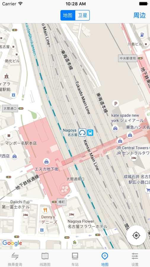 名古屋地铁通截图4