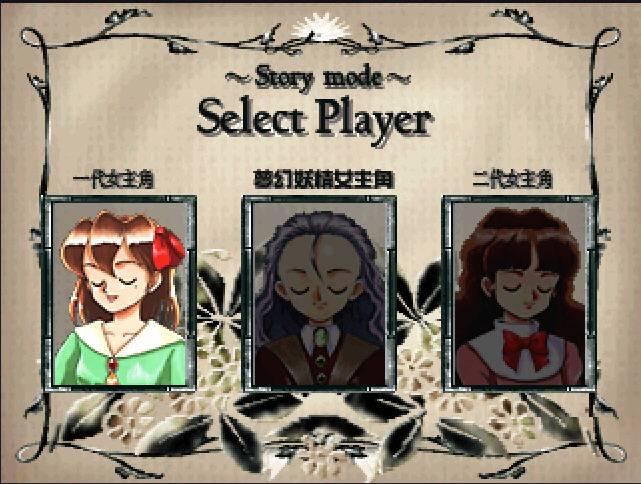 美少女梦工厂:魔法石大作战截图4