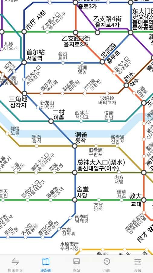 首尔地铁通