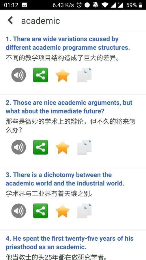 柯林斯英语学习词典截图3