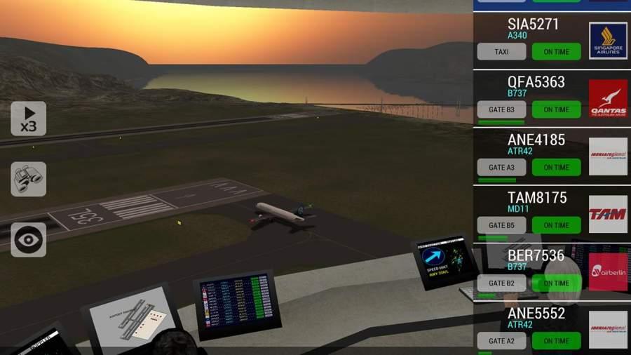 梦幻机场截图3
