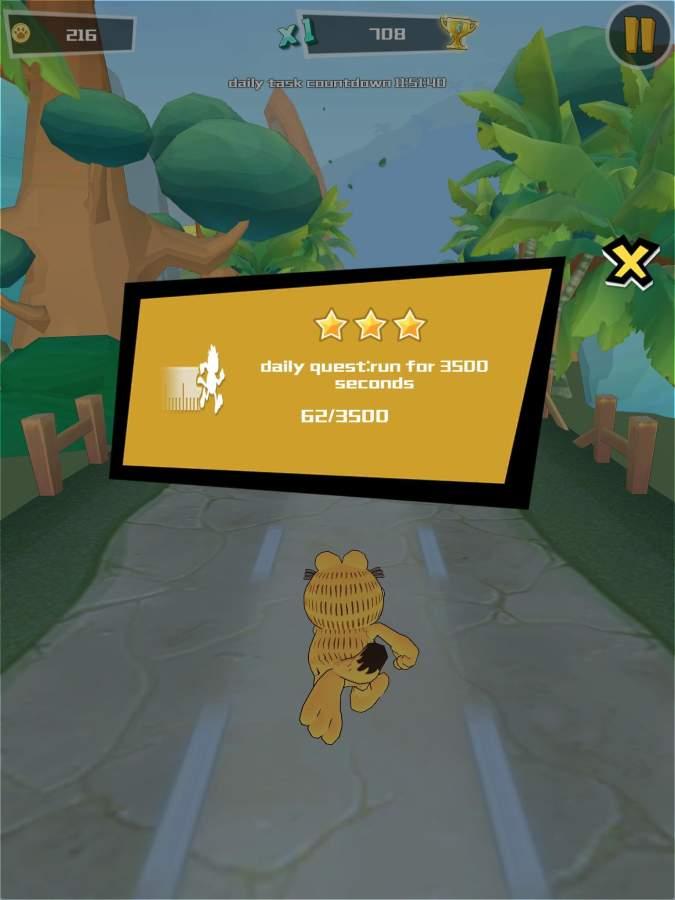 加菲猫欢乐跑截图3