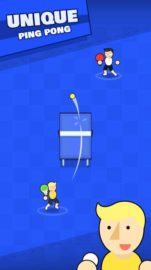 乒乓无限截图1