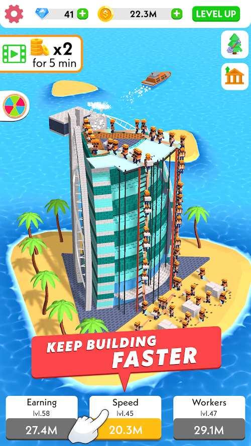 3D建筑大师截图2