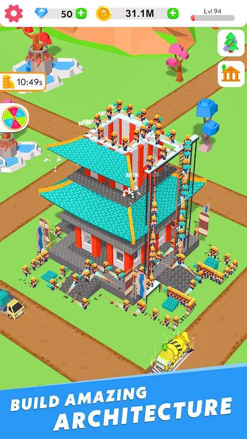 3D建筑大师截图3