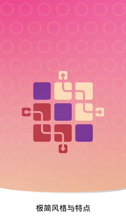 禅宗圆块截图4