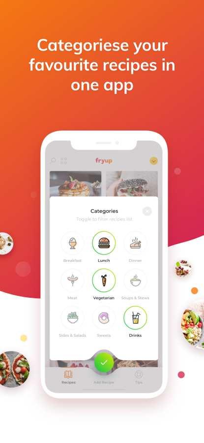 Fryup - 整理你的菜谱截图3