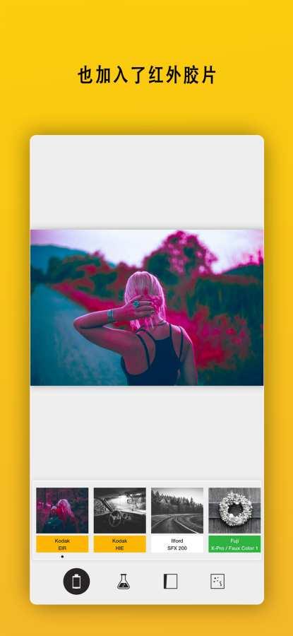 I Love Film - 黑白胶卷,彩色摄影截图4