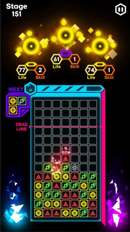 新俄罗斯方块 Block Puzzle:Bit截图1
