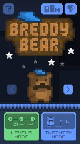 布雷迪熊截图0