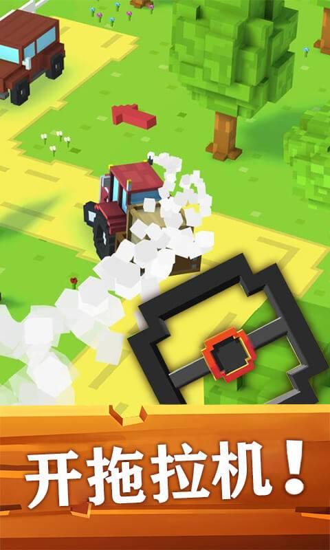 我的农场2截图2