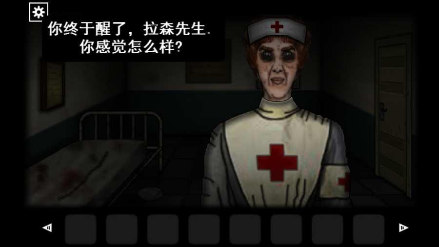 遗忘之丘:门诊室截图0