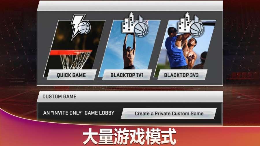 NBA 2K20截圖1