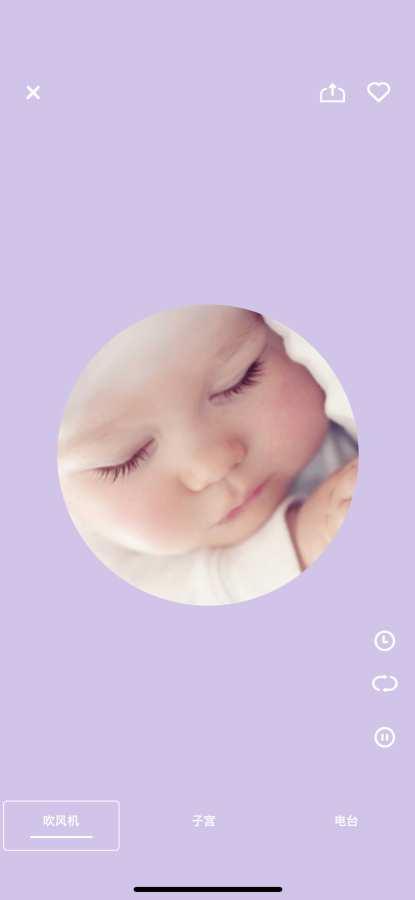宝宝睡眠音乐盒 - 白噪音摇篮曲哄睡神器截图2
