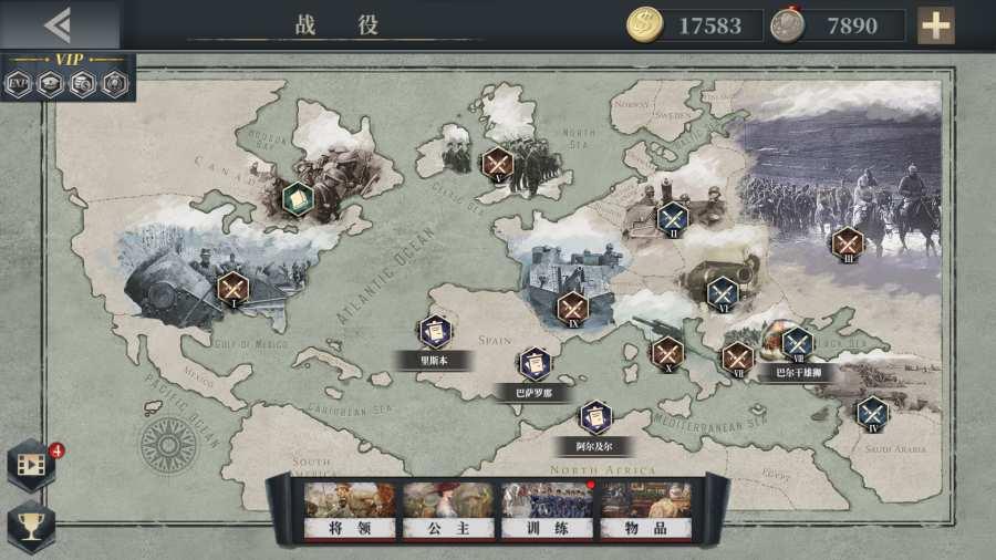 欧陆战役6:1914截图3