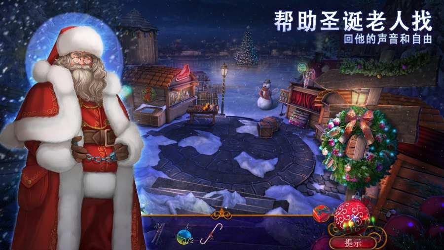 耶鲁节传讲: 谁谗谄了圣诞白叟截图1