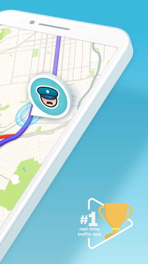 Waze交通达人截图1